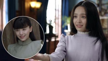 剧集:《谍战深海之惊蛰》陈夏变得更美了 这样的她观众还喜欢吗