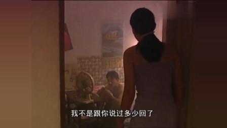 命案十三宗:丽红犯了错回来向赵杰赎罪