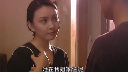 命案十三宗:丽红找到赵杰家,她故意在他家留痕迹,誓要得到赵杰
