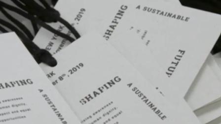 """走进PRADA集团""""塑造可持续的未来社会""""项目会议"""