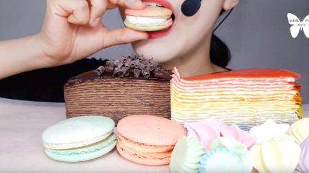 吃美食的声音,吃彩色马卡龙、巧克力蛋糕、彩虹蛋糕,吃得真过瘾!