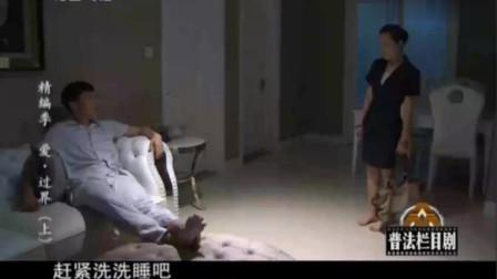 普法栏目剧:少妇晚归身心疲惫, 回想起那人, 忍不住在浴室大哭!
