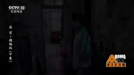 普法栏目剧:少女在家却不开灯,面对父亲的呼唤,也沉默不言!