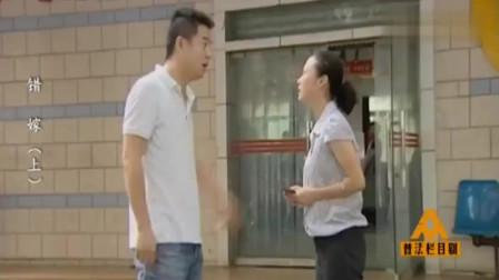 普法栏目剧:小情侣去领结婚证,女方上个月刚结过婚,小伙怒了