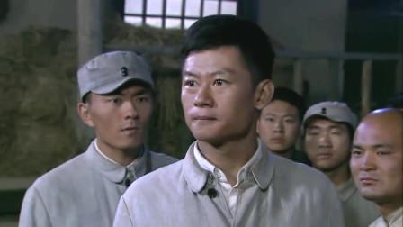 副营长假叛变投敌,竟引出真内奸,全营战士都被这精湛的演技骗了
