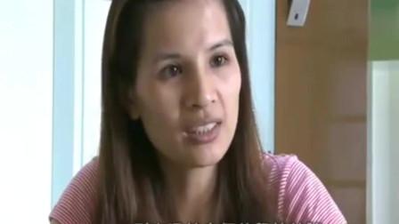 香港:大陆的妈妈:我有点后悔在香港生孩子,他们无法安排我孩子的学位