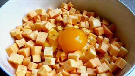 往红薯里打一个鸡蛋,不蒸也不烙饼,这种做法太美味,出锅吃光