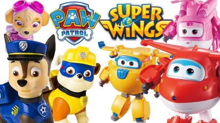 萌宝儿童卡通玩具:超级飞侠营地着火了!怎么连汪汪队都被惊动了