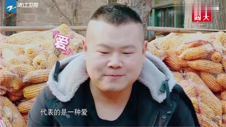 岳云鹏骑着电三轮去看望同村发小,小岳岳说的这段话,够笑两年的。