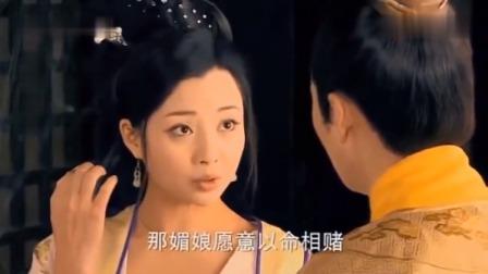 武则天秘史:武媚娘明知糕点有毒,竟还敢吃下一块,皇帝吓蒙了!