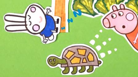 萌宝卡通玩具:龟兔赛跑的结局原来是真的啊!理查德哭的好伤心啊