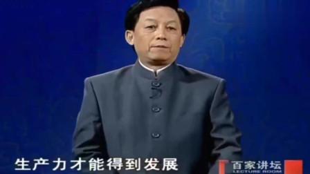 百家讲坛:三国中魏蜀吴到底谁才是正道,易中天说得太好了!