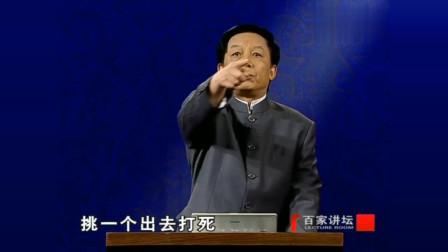 百家讲坛:汉灵帝驾崩,董卓入京时,汉朝已经亡了!