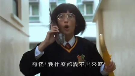 鬼马狂想曲:吴镇宇街头爆笑打劫,蘑菇头竟一件值钱东西都没有!