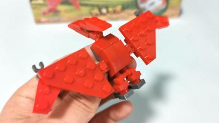百变蛋神积木之火翼龙!翼龙竟然有100多种?