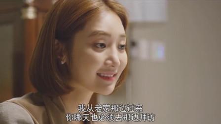 韩国青年混乱的生活《结婚前夜》好看的电影