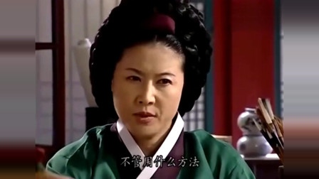 大长今:韩尚宫决定努力比赛继承最高尚宫,完成郑尚宫的心愿