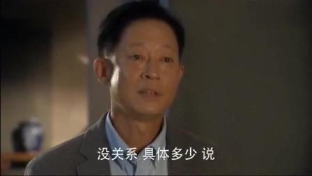 青瓷:王志文和张国立私底下心照不宣的交易,但价格是真贵!