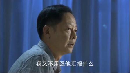 青瓷:王志文和美女在酒店,一个推销电话就把2人紧张的不行!