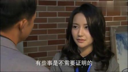 青瓷:看看人家王志文是怎么撩妹,单身的男士看过来!