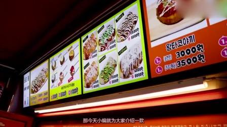 韩国街头小吃烤糯米糕,豆沙细腻好吃!看着不错