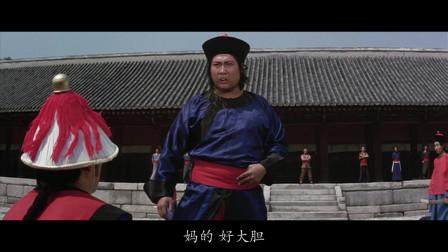 少林门:成龙早期经典动作片,一杆红缨枪在手,一人独战清兵