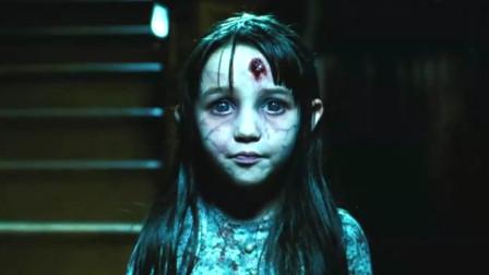 《鬼哭神嚎》欧美鬼片的经典之作,看过的都说经典,90后童年阴影