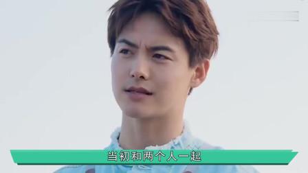 张翰节目故意谈起郑爽?马天宇当场怒怼:你是不是有病!
