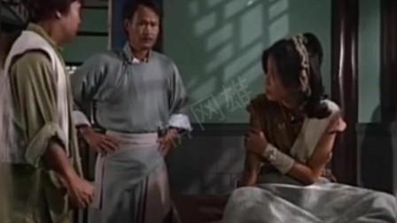 《经典电影》阿秀又痛又痒,英叔帮她解淤血,不料发现肩有七星
