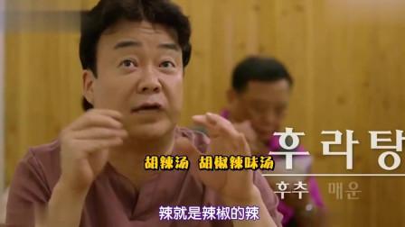 韩国美食家白钟元在西安,为迎合当地习惯,竟偷看前面食客的做法