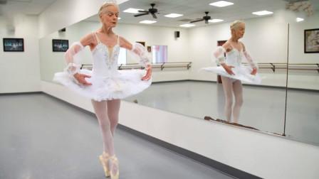 """最老的芭蕾舞""""女神"""",坚持跳了58年,声称还想再跳10年!"""