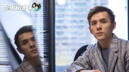"""李佳琦:我想成为""""吴越""""那样的人!想把中国好的国货品牌带出去"""