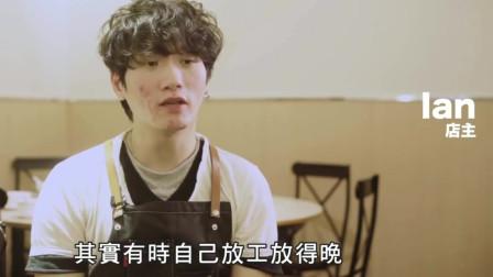 香港生活:香港单人私房菜馆被称为单身狗食堂,老板:一个人吃碟头饭很惨的!