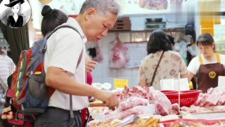 香港:卖鸡翅卖到住豪宅?香港北区冻肉大王:赚钱要会理财识低入高出