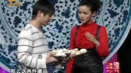 华豫之门:现场惊现金代红绿彩瓷器,再次充实了《中国陶瓷史》