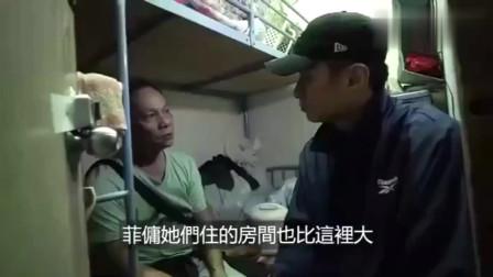 香港:古巨基走访香港的劏房:住4平米房间, 太压抑下班后也不愿回来!