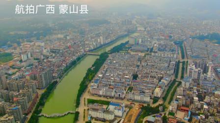 航拍广西 蒙山县 中国最美生态旅游示范市  国家生态示范区