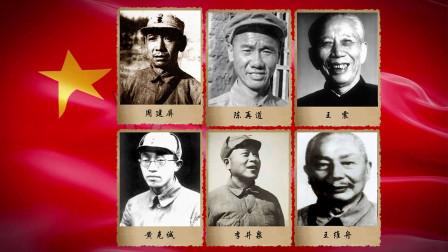 八路军改编初期,6个主力旅的副旅长都是谁?1955年被授什么衔?
