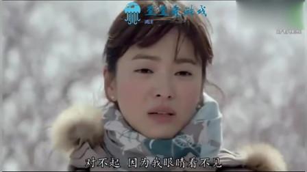 那年冬天风在吹:赵寅成亲自背宋慧乔去登雪山,带耳罩那幕太甜蜜了!