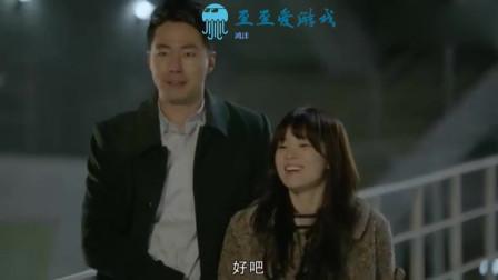 那年冬天风在吹:宋慧乔问赵寅成初恋女友叫什么名字,但最后自己猜出来了!