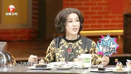 谁是你的菜:晓庆姐觉得芝麻金枪鱼不好吃吗?