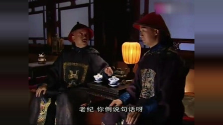 和珅不慎打碎皇上的茶杯,皇上要他赔,和珅吐槽:这玩意儿不值钱