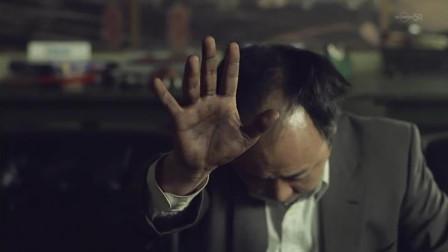 邋遢大叔迷恋爱豆,两人握手后,大叔整整三十年没有洗过手