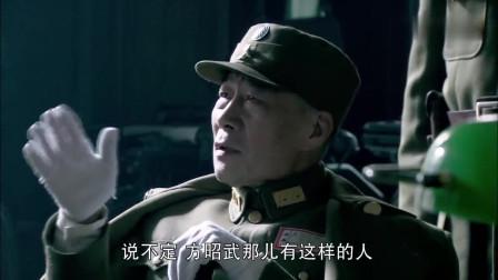 孤军英雄:汉奸计划失败,首长:一次不行就来第二次!