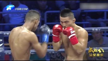武林风:炸药杨茁的铁拳猛轰攻势!出击毫不手软!