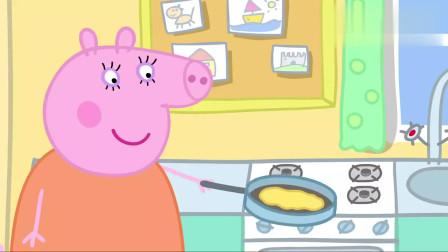 猪妈妈的煎饼翻的不够高,猪爸爸亲自上场,后拉翻到的屋顶上!