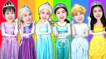 迪士尼公主换装才艺秀:冰雪奇缘女王和贝儿公主,你知道谁会用魔法吗?