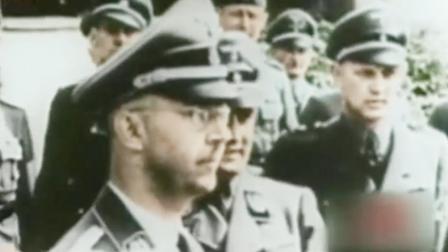 攻克柏林:希姆莱毫无军事才华,他指挥德军迎战苏军毫无悬念落败