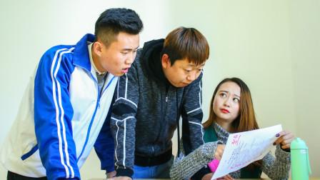 学生试卷让家长签字,老师非说是学生签的,太有趣了