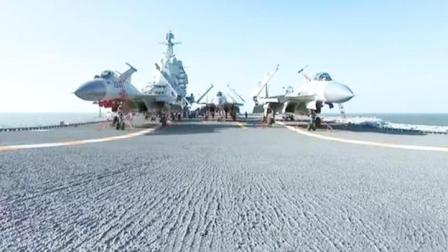 """期待!国产航母已完成""""大考"""",舰载机现身:或将在三亚军港参军"""